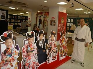 sオリジナル8月20日熊本駅展示
