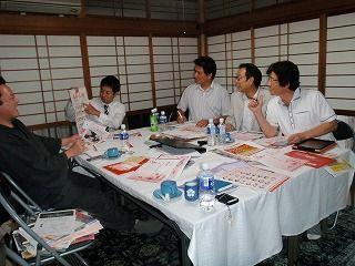 sオリジナル九州部会