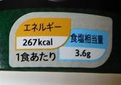 267kcal