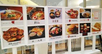 ごまそば 八雲 北広島店