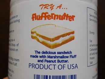 ピーナツバター?