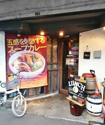 グーニーズ豊平店