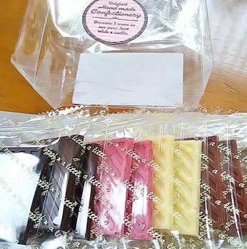 プレーンチョコレート4種ミックス