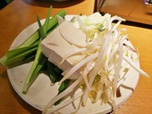 野菜その2