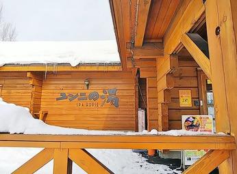 ユンニの湯 バイキング 002