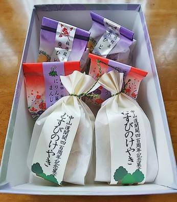 板橋銘菓♪