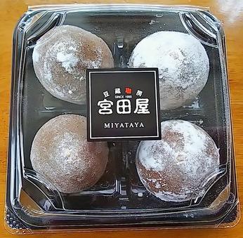 税込み520円