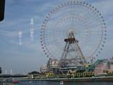 横浜、港未来