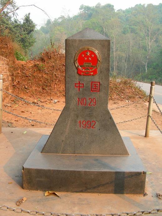 DSCN1809