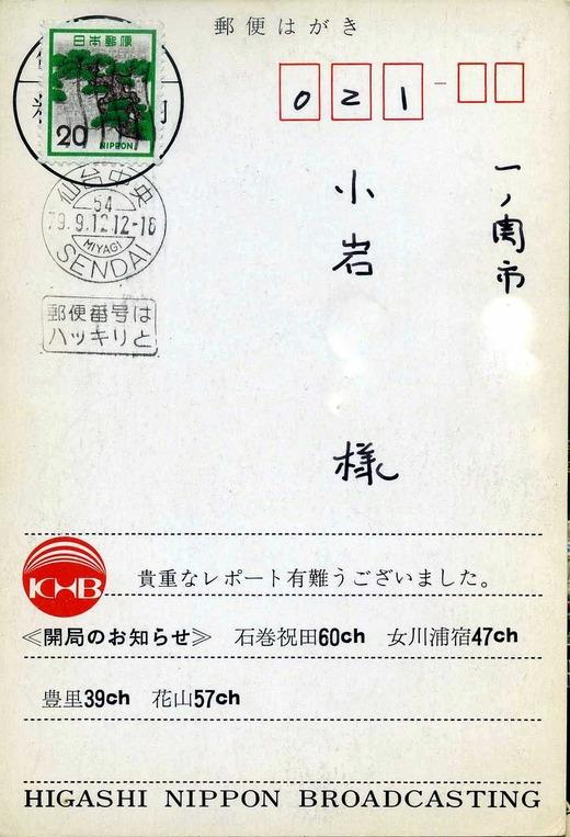 img168