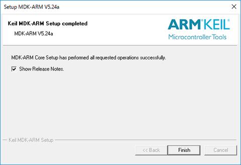 Keil社MDK-ARMのインストール_1-11
