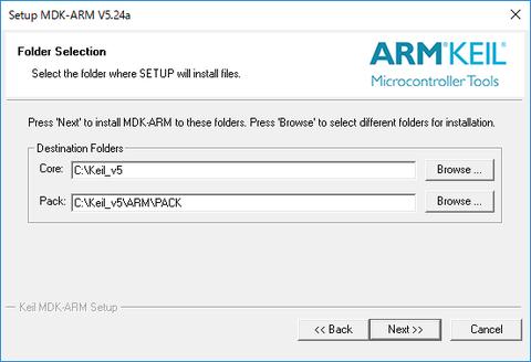 Keil社MDK-ARMのインストール_1-8