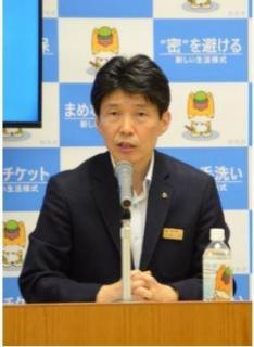 都道府県魅力度ランキングに群馬県知事怒り 法的措置も検討