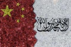 中央アジアとアフガニスタンが「中国の墓場」になる