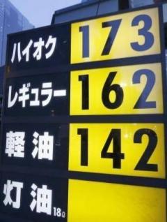 「レギュラー価格200円を超えないとガソリンだけでは運営できない」原油価格の高騰に販売店も悲鳴
