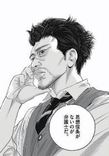 """『闇金ウシジマくん』に限界、新たに挑んだ""""悪徳弁護士""""で40万部突破"""