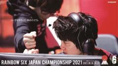 国内最大級eスポーツ大会!「レインボーシックス JAPAN CHAMPIONSHIP 2021」予選ラウンド開幕