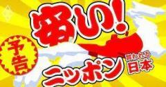 「安い日本」「貧しい日本」の現実