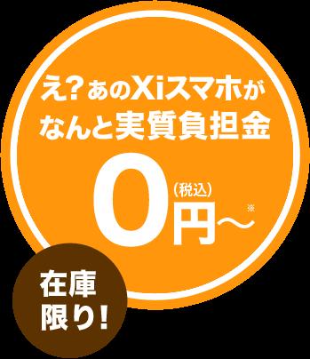 key_catch