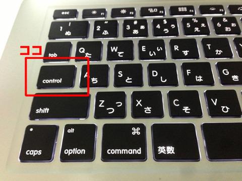 mac_control