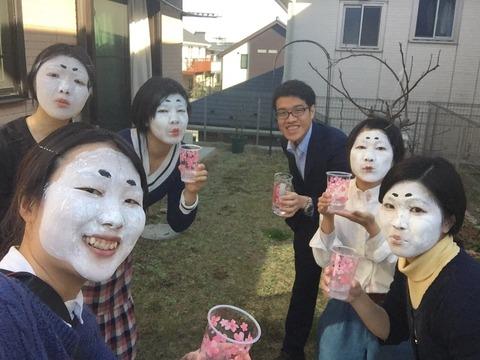 ひなまつりParty〜🎎☆_7173
