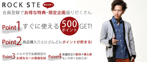 special_point