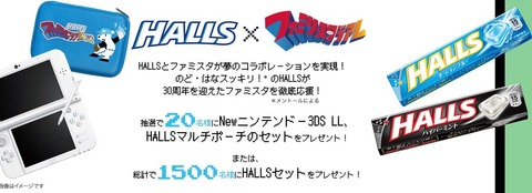 HALSS製品