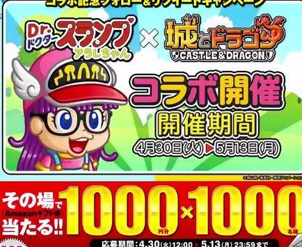 アマゾンギフト券1000円分