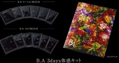 B.A 3days体感キット