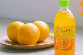 生オレンジ