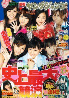 news_thumb_YJ_2010_40