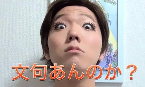 ヒカキン 動画1