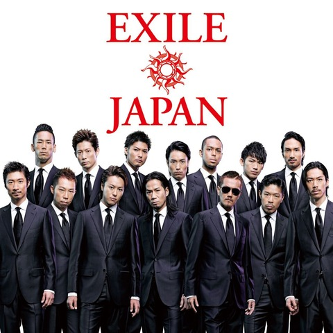 20120101-exile-japan
