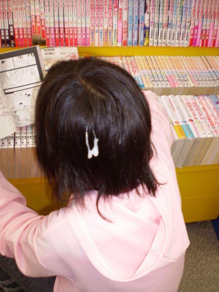 小学生女児写真 精液ぶっかけ