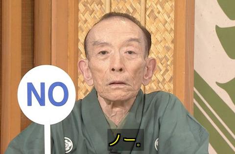syouten-katsurautamaru-utamarulos-1