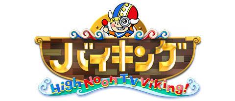 viking_logo2015