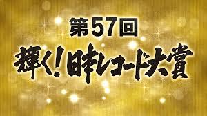 ダウンロード (27)