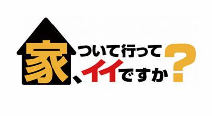 img_home_ii-420x230