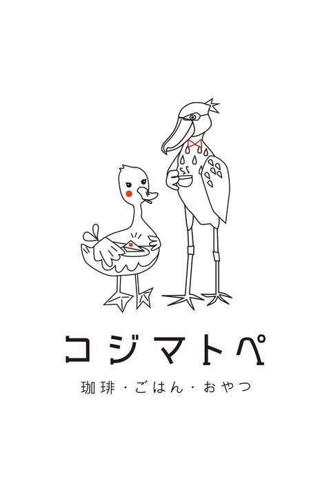 kojimatope_logo_01