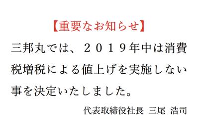 2019-09-09 09.16.50