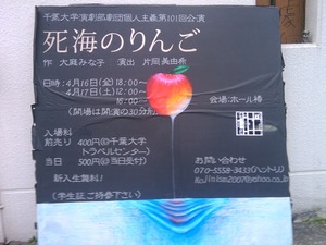2010-06-26 17_24_18