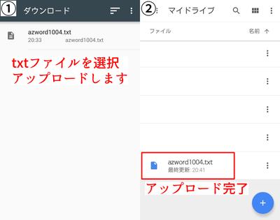 Screenshot_2018-10-08-19-37-00
