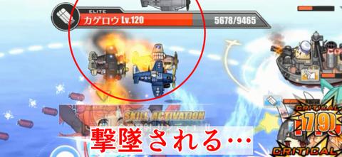 アズールレーン_防空艦_性能02