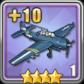 TBM-3アベンジャー