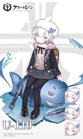 U-110・Kleiner Hai