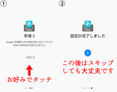 Screenshot_2018-10-08-18-16-00