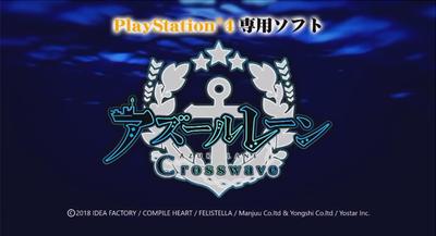 アズールレーン_PlayStation4_PS4専用ソフト_Crosswave