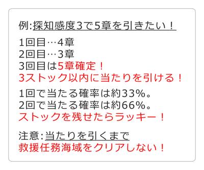 アズールレーン_探知感度
