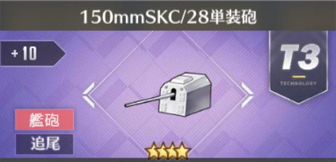 keijyun00
