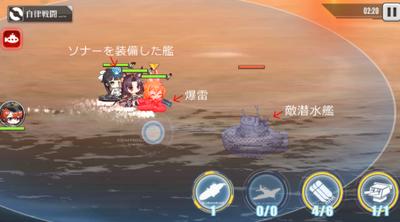 アズールレーン_潜水艦と戦闘